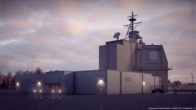 Complexul de apărare Aegis Ashore de la DeveseluSursa foto