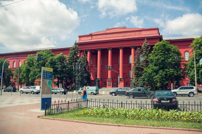 Universitatea Taras Sevcenko Kiev