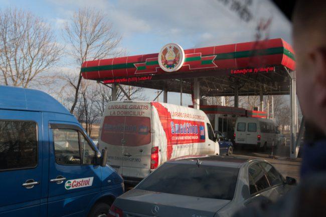 vama-transnistria-1