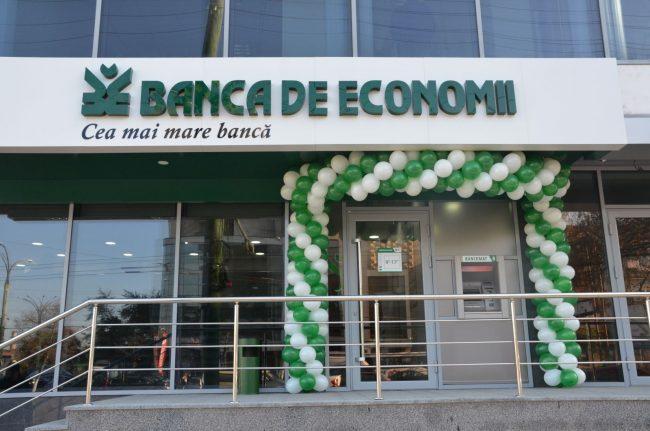 Creditele acordate băncilor furate vor fi rambursate de cetățeni Sursa FOTO: bem.md