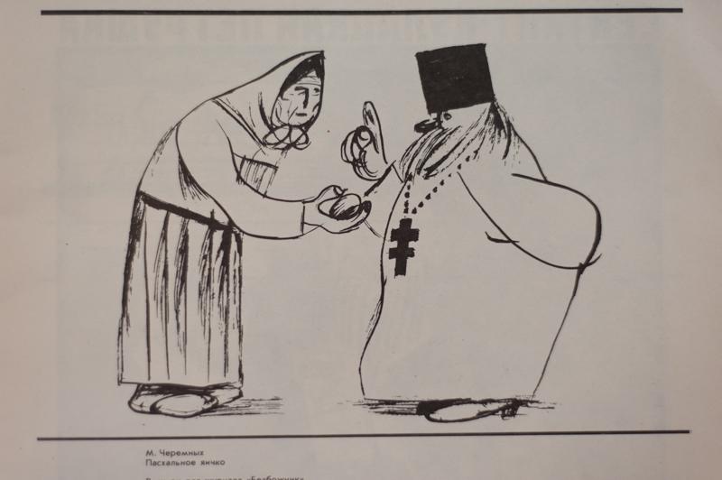 Caricatură din cadrul muzeului FOTO Sandu Tarlev