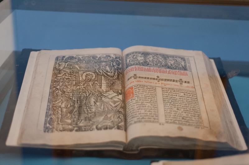 Evanghelie tipărită la București în anul 1775. Cartea face parte din colecția de cărți religioase din expoziția fostului Muzeu al Ateismului FOTO Sandu Tarlev