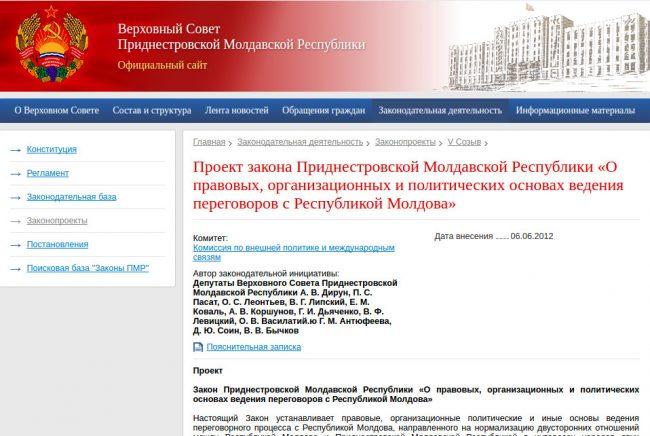 proiect lege transnistria