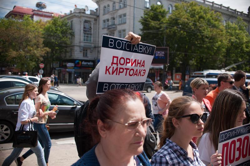 Foto Sandu Tarlev