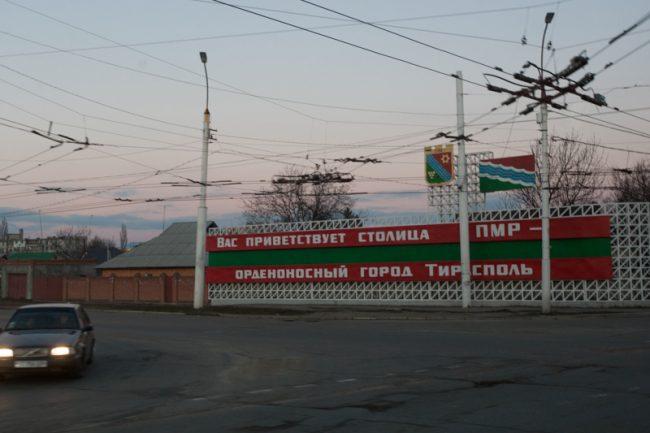 FOTO: Sandu Tarlev