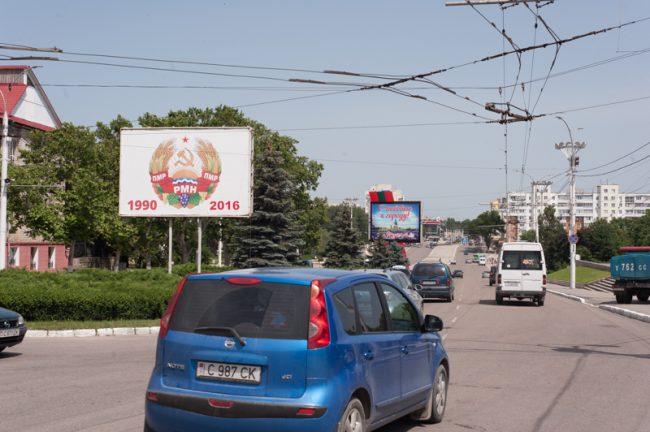 Rusia este extrem de interesată de obținerea unor condiții economice favorabile în Transnistria. FOTO: Sandu Tarlev