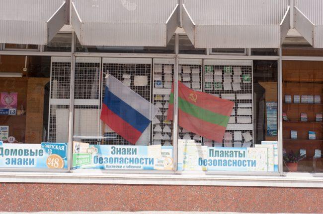 Partidul condus de Vladimir Putin a deschis un centru de consultanță la Tiraspol FOTO: Sandu Tarlev