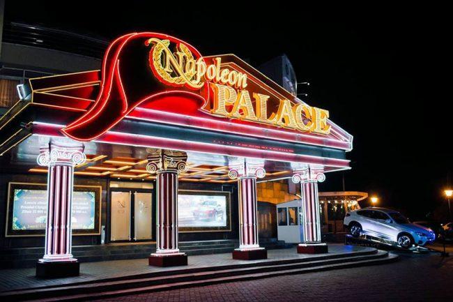 Cazinou NAPOLEON PALACEC, Chișinău. Sursa foto