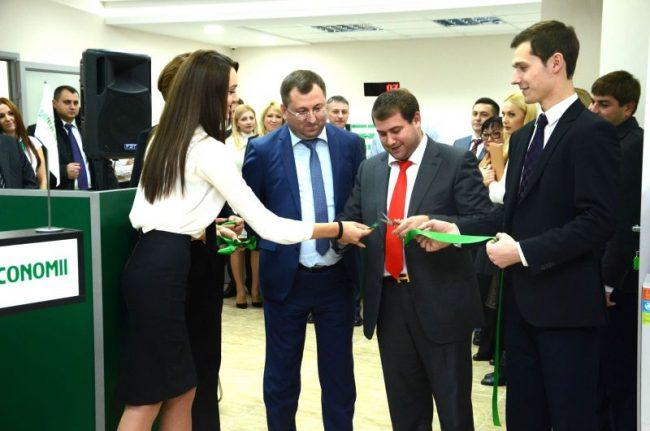 """În anul 2014, anul în care s-a produs """"jaful secolului"""", Ilan Șor a devenit președinte al Consiliului de Administrație al BEM Sursa foto"""