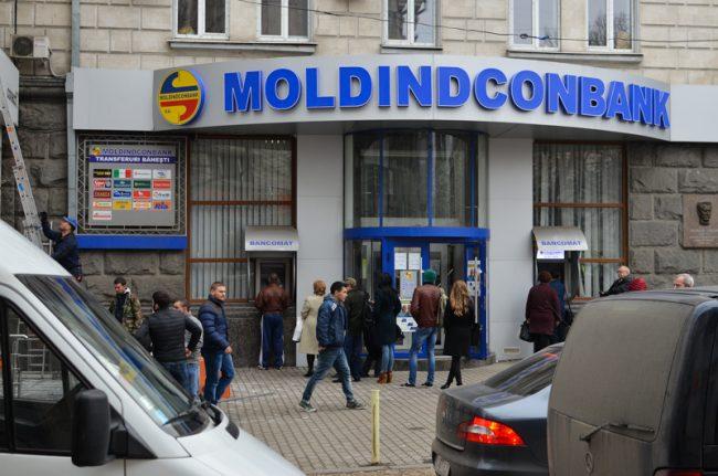 Filială a Moldindconbank din centrul Chișinăului FOTO Sandu Tarlev