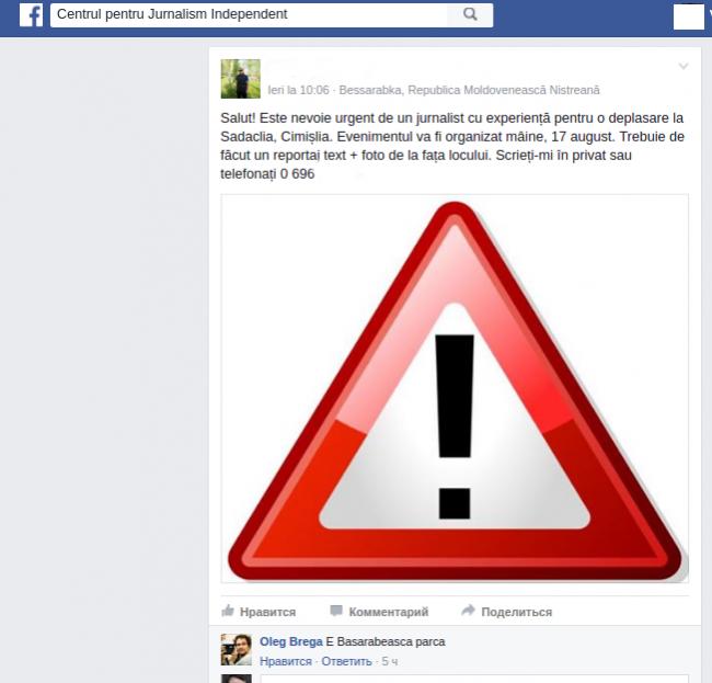 Facebook a localizat satul Ba