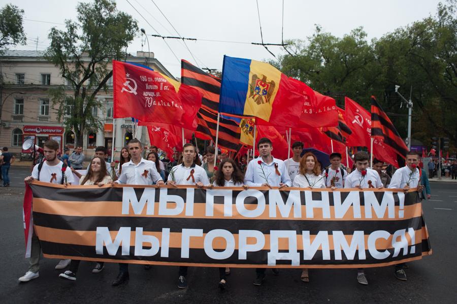 marsul-socialistilor