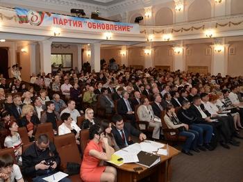 Asunarea partidului Obnovlenie din iunie 2012