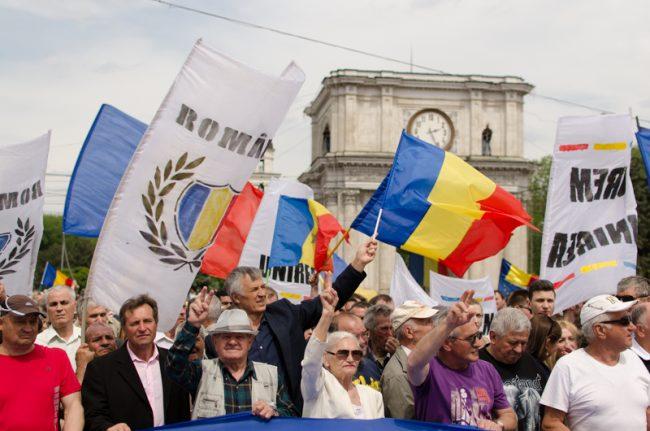 Marșul Unirii, 16 mai 2015