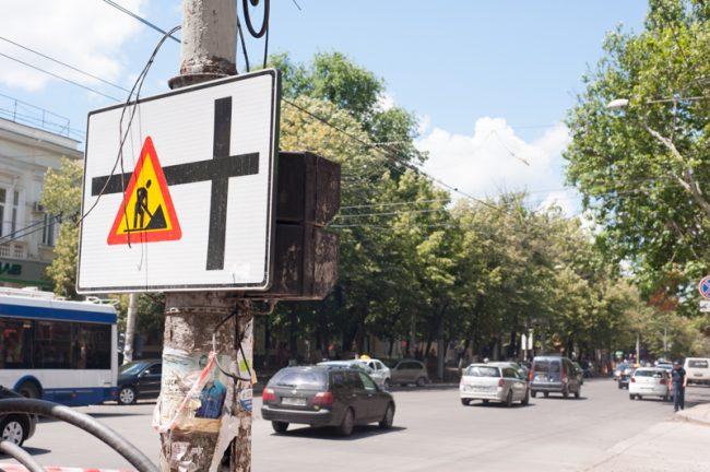 Drum în reparație FOTO Sandu Tarlev