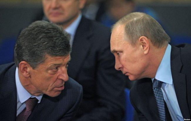 Dmitrii Kozak și Vladimir Putin Sursa foto