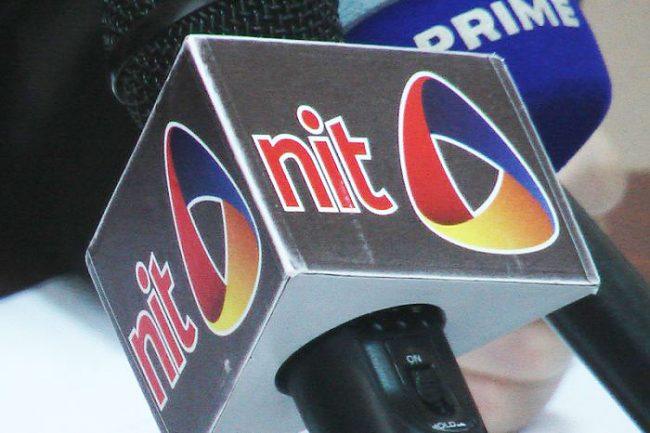 Microfonul televiziunii NIT care deja nu mai există. FOTO simbol