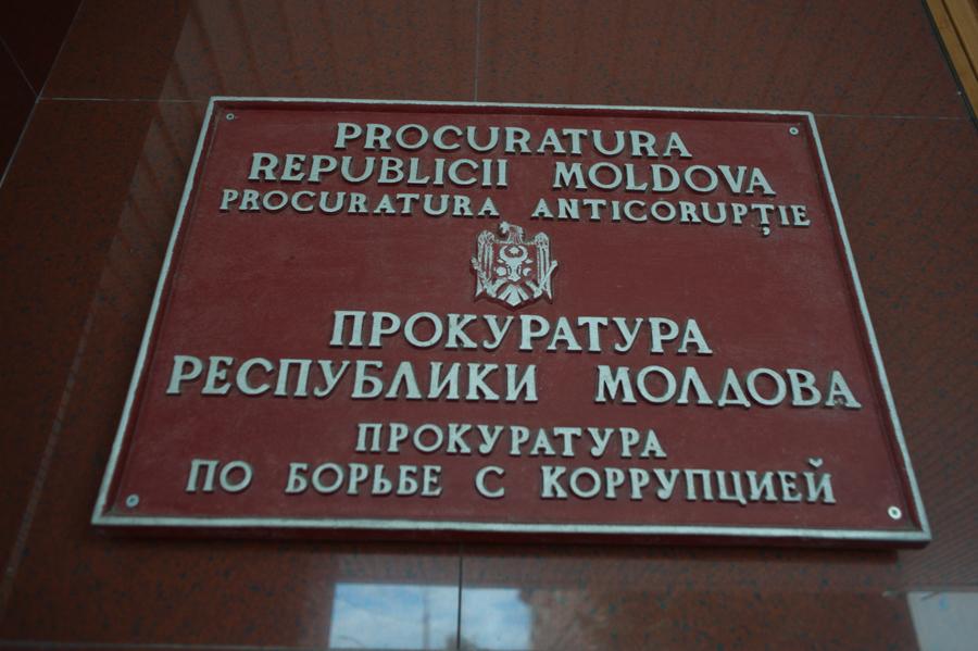 procuratura-anticoruptie