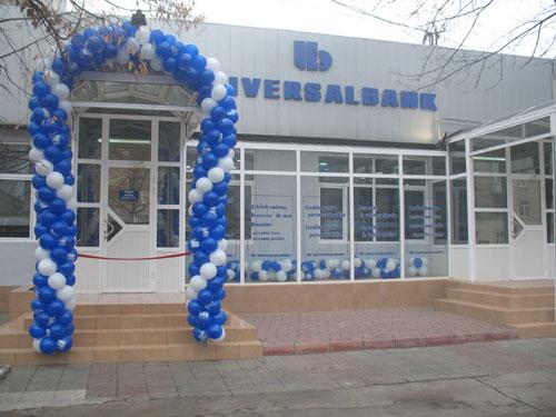 Universalbank, condusă de Platon și Gorbunțov a fost lichidată în 2012 FOTO: noi.md