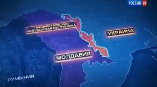 CAPTURĂ FOTO din reportajul Rossia 24. Foto: Agora.md