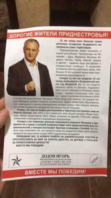 Mesajul lui Igor Dodon pentru alegătorii din Transnistria FOTO: Facebook/Ricky Ardezianu