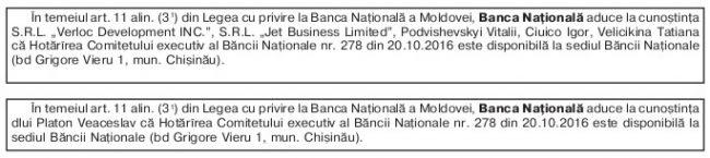 Anunțurile BNM publicate în Monitorul Oficial din 4 noiembrie