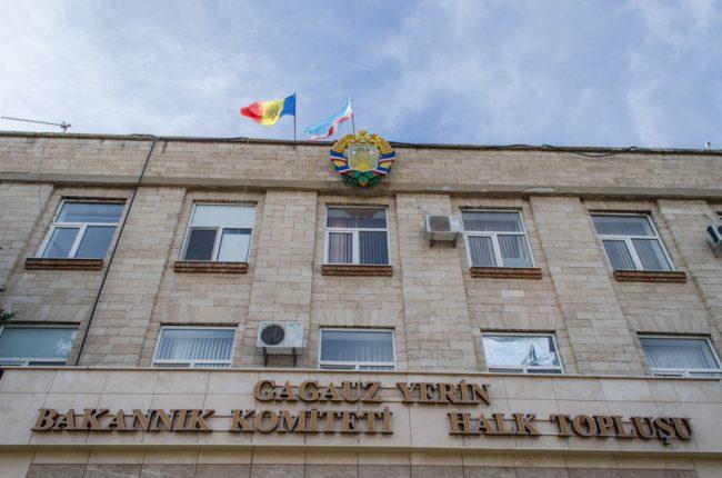 Adunarea Populară a Gagauziei
