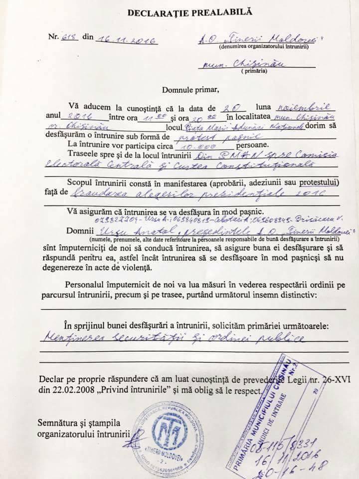 """Declarația asociației """"Tinerii Moldovei"""" privind organizarea protestului"""