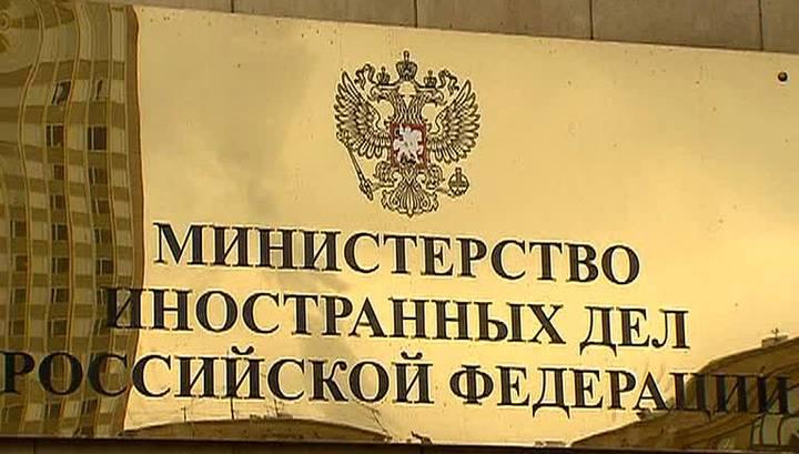 FOTO profil Facebook/MIDRussia