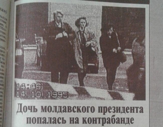Foto din articolul ziarului Moskovskii Komsomoleț republicat de Nezavisimaia Gazeta