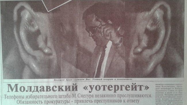 """""""Watergate moldovenesc"""""""