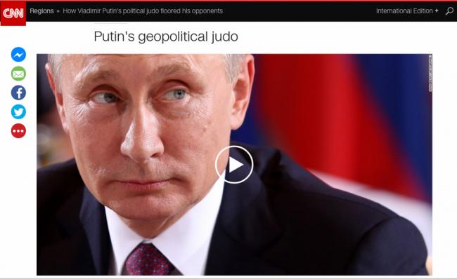 CNN a publicat un articol despre mesajul de Revelion al lui Putin, despre acțiunile sale din 2016 și despre planurile sale din 2017 FOTO captură cnn.com