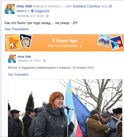 Irina Vlah și-a amintit pe Facebook despre manifestațiile de acum 3 ani în favoarea desfășurării referendumului în Găgăuzia