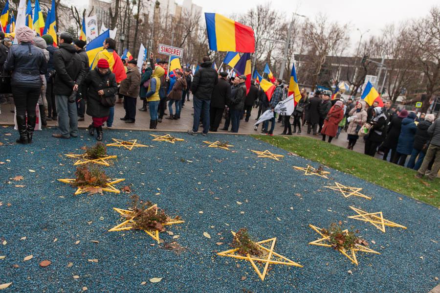 marsul-unirii